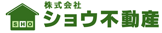 (株)ショウ不動産